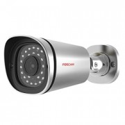 Outdoor fixed IP Camera H.264 91º 20 meters 2Mpx